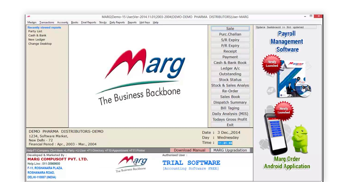 marg accounting software