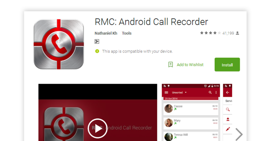 RMC Call Recorder Image