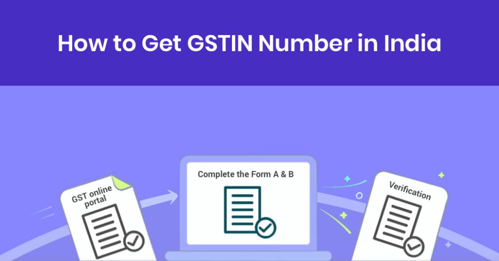 GSTIN number