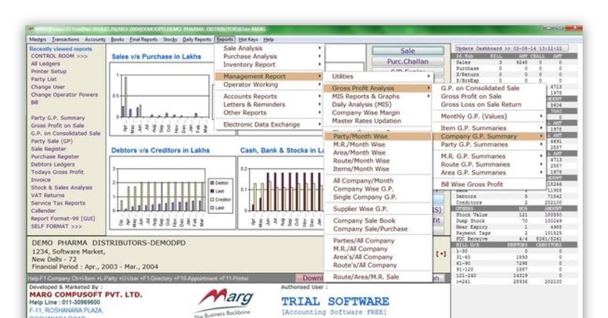 GST invoice software